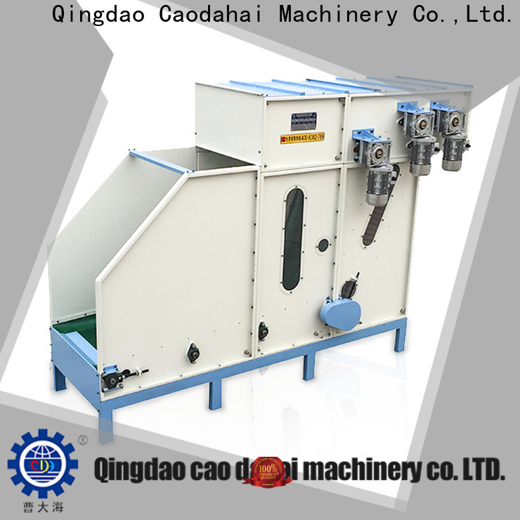 Caodahai bale opener series for commercial