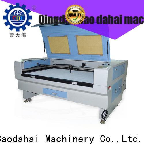 Caodahai laser machine series for plant