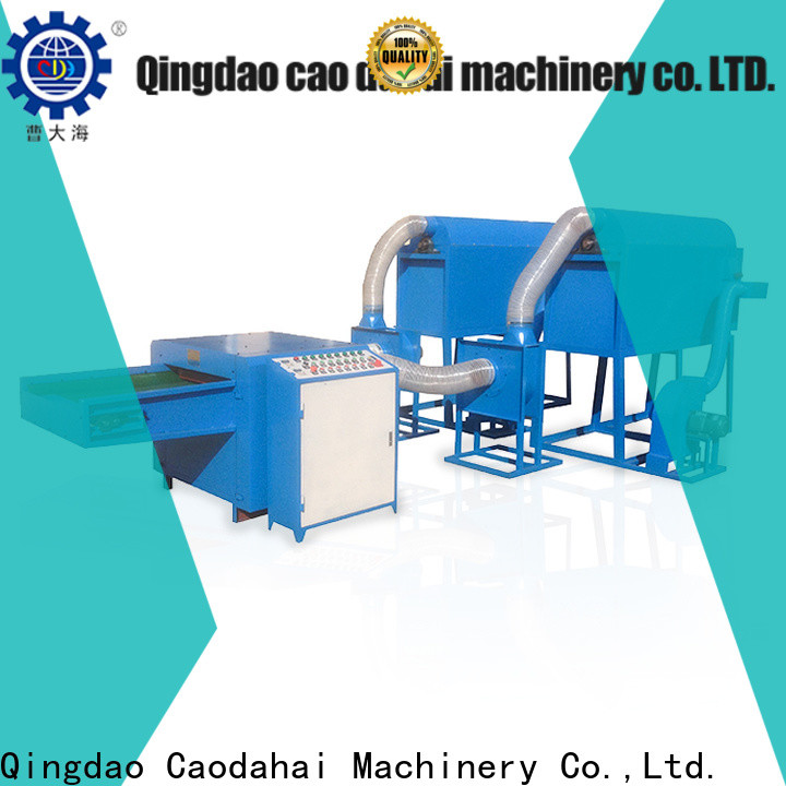 Caodahai pearl ball pillow filling machine design for production line