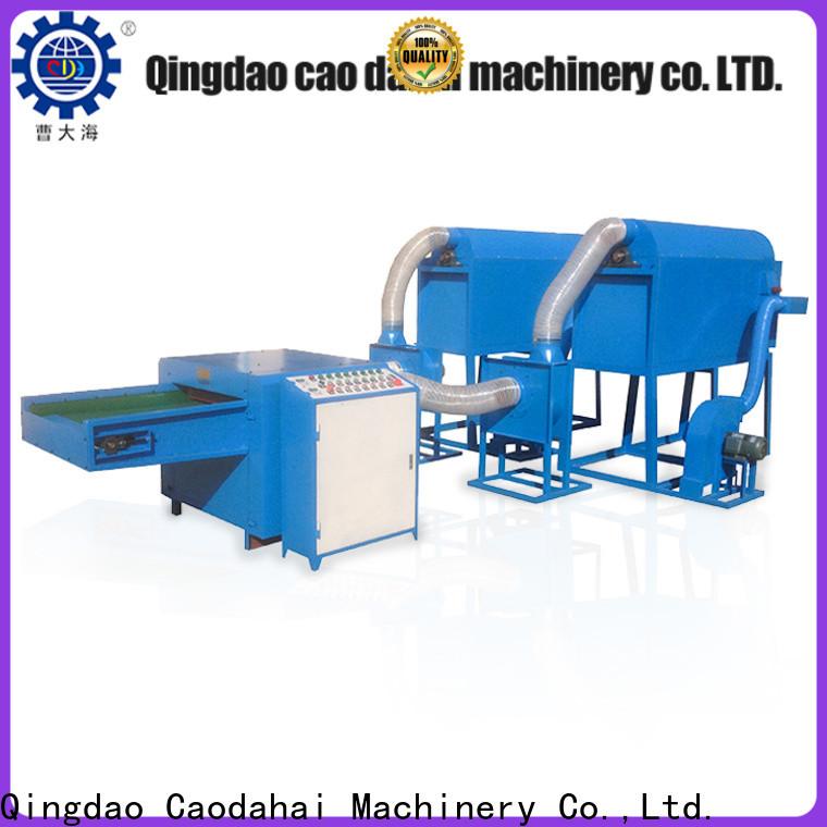 Caodahai fiber ball machine factory for plant
