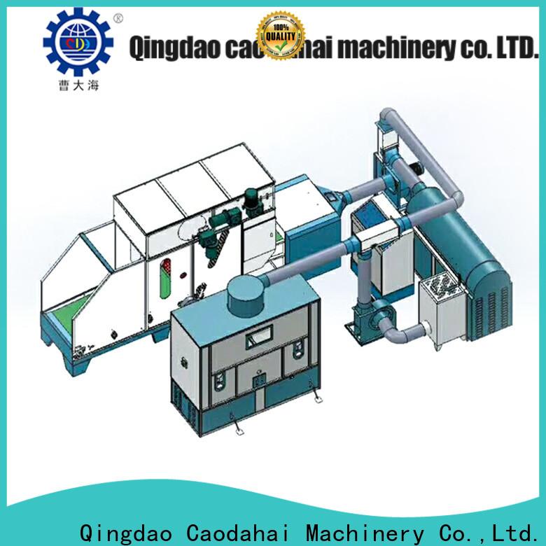 Caodahai ball fiber filling machine design for plant