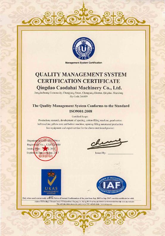ISO-UKAS-certificate-English-original