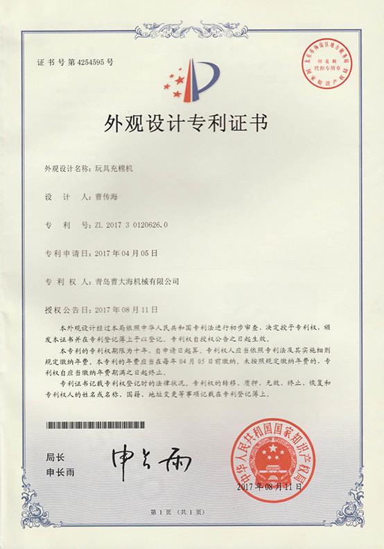 Patent-01