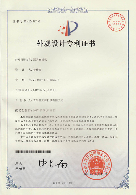Patent-02