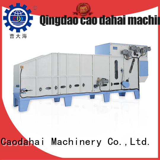 Caodahai hot selling bale breaker machine directly sale for commercial
